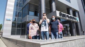 «ЦАФТ сожрал мои деньги». Воронежцы потеряли миллионы на операциях с инвестициями
