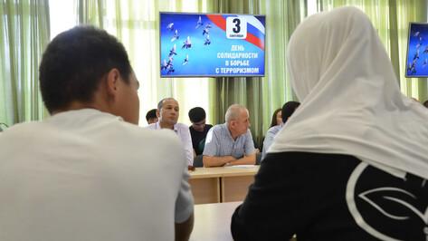 В Воронеже на круглом столе вспомнили жертв терактов