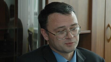 В региональном управлении СКР пояснили, почему было прекращено уголовное дело в отношении депутата Воронежской гордумы Леонида Зенищева