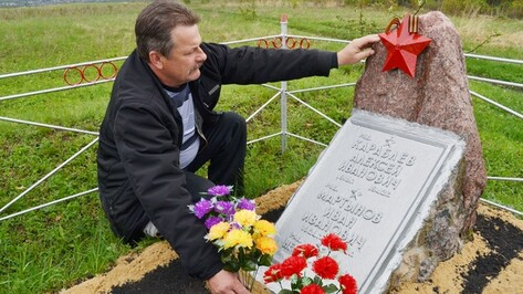 Житель Лискинского района 38 лет ухаживает за братской могилой, которую нашел еще мальчишкой
