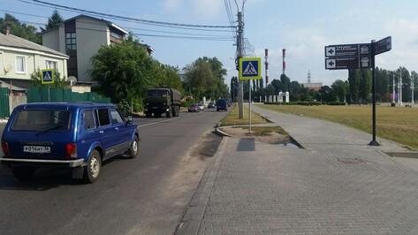 В Воронеже на улице Декабристов появился пешеходный переход