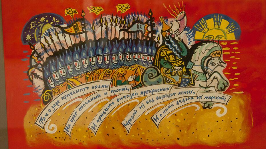 В Воронежском музее Крамского открылась выставка лучших в стране иллюстраторов Пушкина