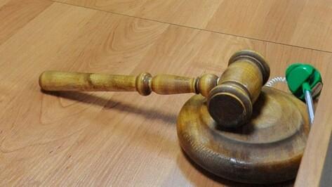В Воронеже бывшего главврача детского санатория оштрафовали за завышение показателей