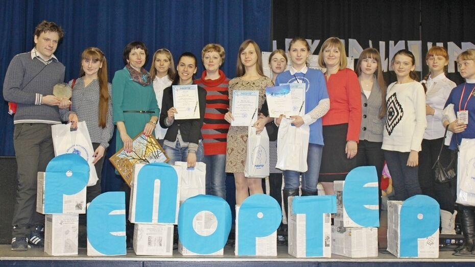 Грибановские школьники стали призерами областного фестиваля «Репортер-2015»