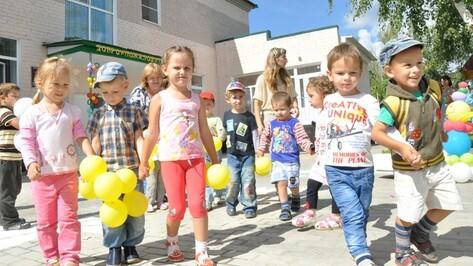 В Павловске открылся новый детский сад