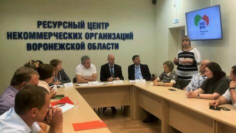 Воронежская область заняла 2 место в РФ по числу выигранных президентских грантов