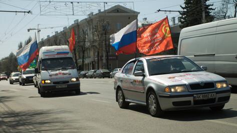Праздничный автопробег устроят в Воронеже на 9 Мая