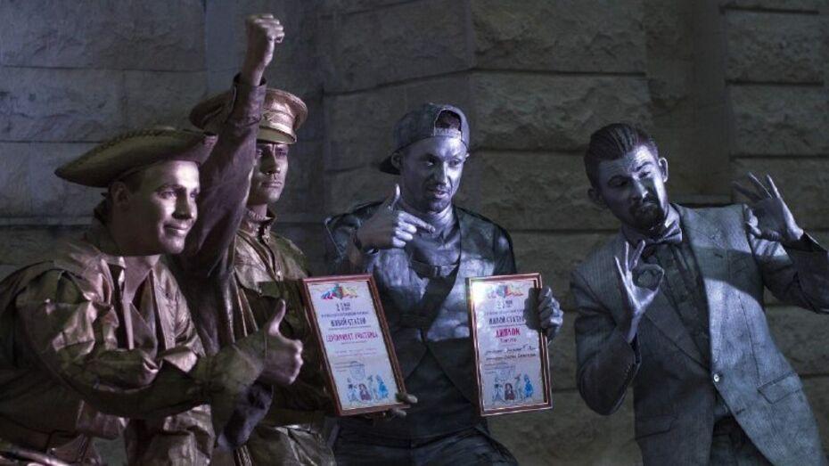 Воронежцы взяли первое место на чемпионате живой статуи в Евпатории