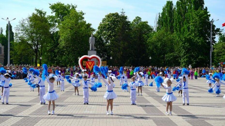 В Борисоглебске отмечают День города