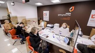 Инструкция РИА «Воронеж». Как оформить налоговый вычет