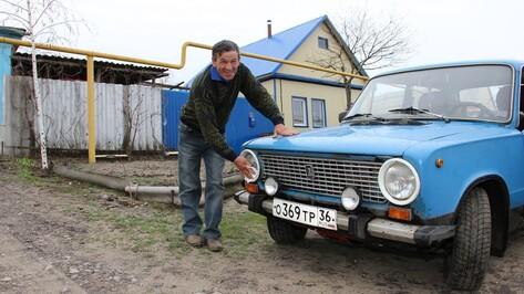 Лискинец отказался променять свою «копейку» на новый автомобиль