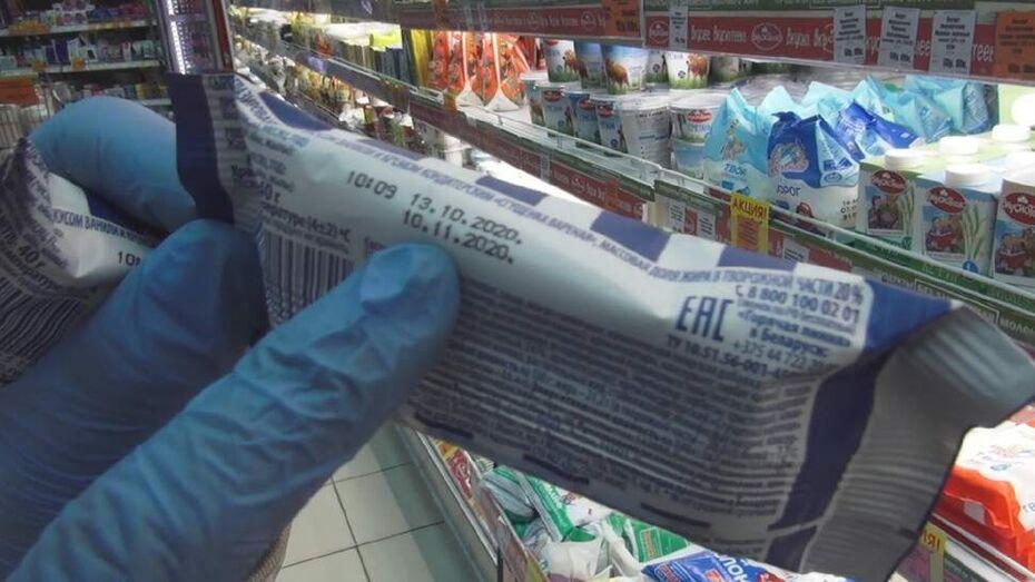 «Хрюши против» схлестнулись с продавцами воронежского магазина из-за просрочки