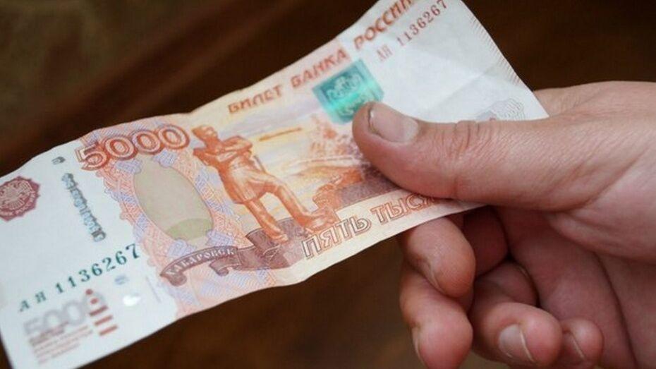 В банках Воронежской области нашли 114 фальшивых купюр за II квартал 2017 года