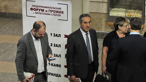Оргкомитет воронежской бизнес-премии Столля обновил состав жюри
