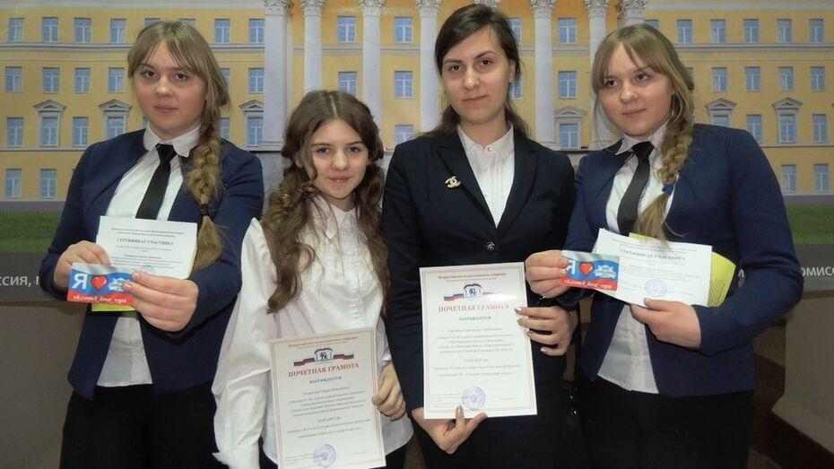 Верхнемамонские школьницы победили в конкурсе воронежского педуниверситета