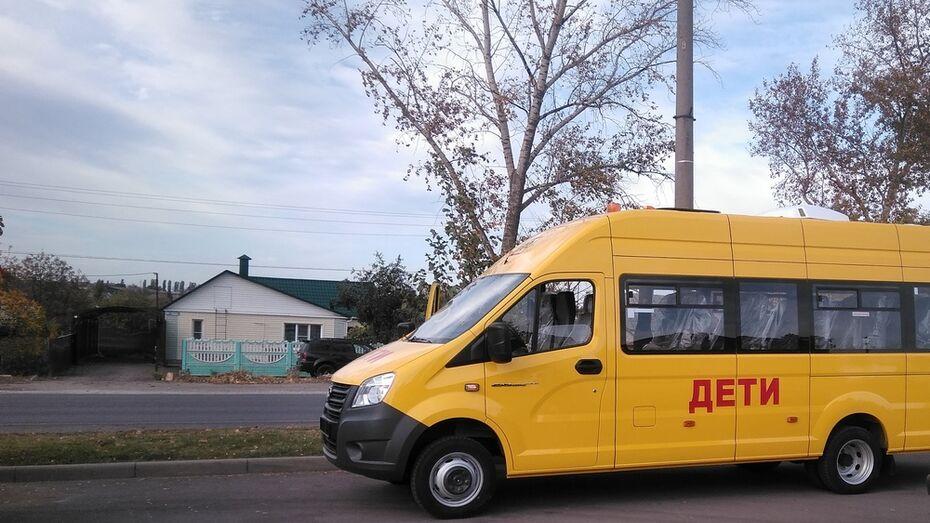 Для школы верхнехавского села Парижская Коммуна приобрели новый микроавтобус