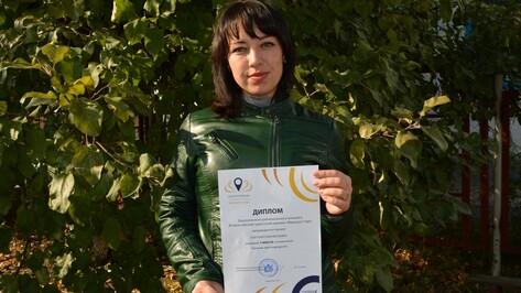 Директор богучарского музея стала призером регионального туристского конкурса