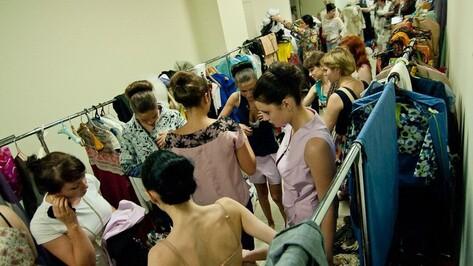 В Воронеже пройдет фестиваль стилизованных костюмов «Мир музыки»