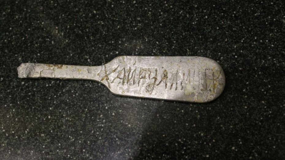 Подписная ложка помогла узнать имя найденного под Воронежем красноармейца