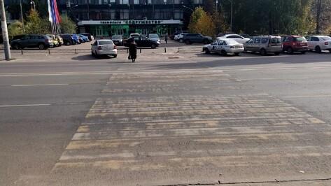 Мэрия Воронежа объяснила не до конца «стертый» пешеходный переход