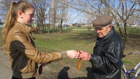 В Терновском районе стартовала акция «Георгиевская ленточка»