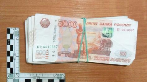 В Воронежской области полицейский отказался от взятки в 200 тыс рублей