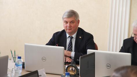 Губернатор Воронежской области дал старт подготовке к общероссийскому голосованию