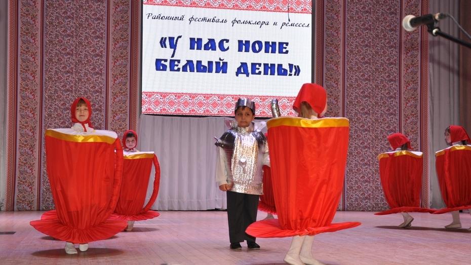 В Павловске проведут районный фестиваль фольклора и ремесел «У нас ноне белый день»