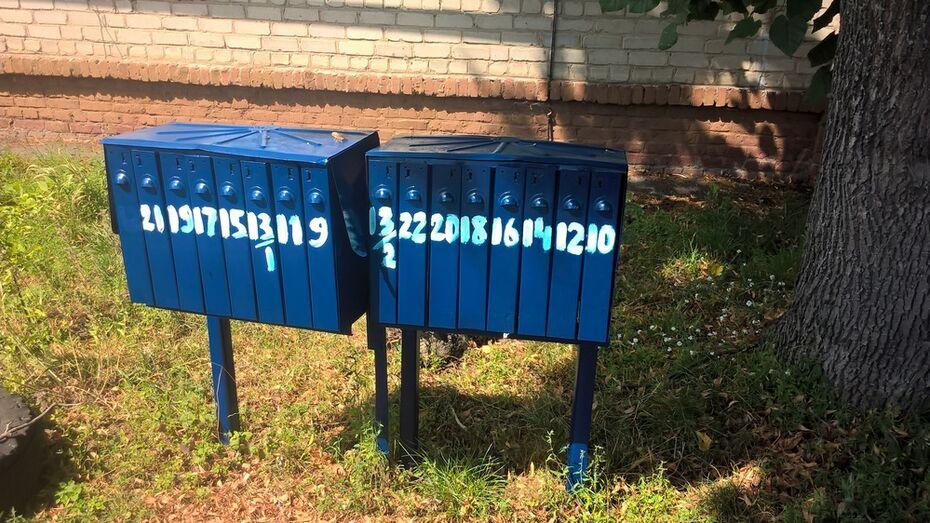Бобровские журналисты привели в порядок 7 уличных почтовых ящиков