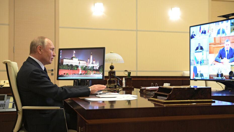 Президент поручил выделить российским регионам 200 млрд рублей