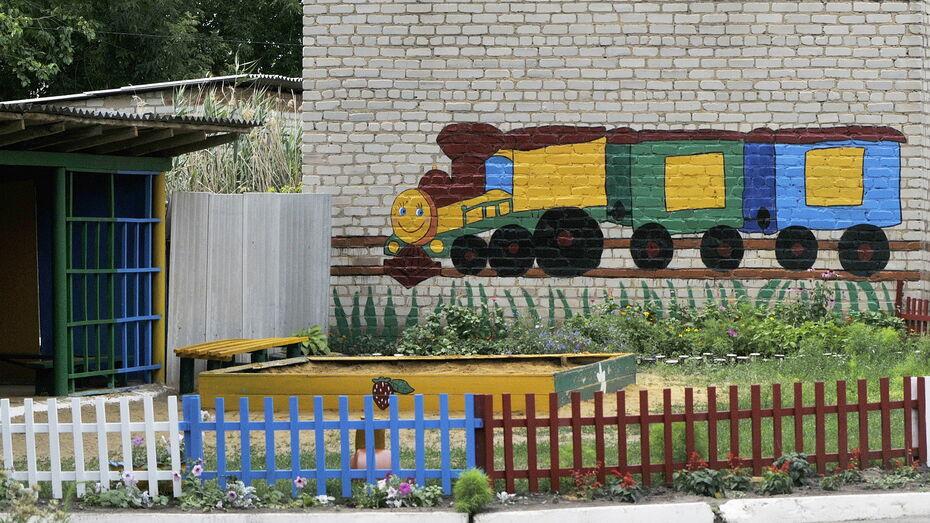 Детсад в Воронежской области заплатит 95 тыс рублей за незаконное увольнение воспитательницы