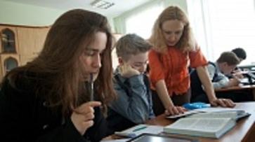 Зарплата воронежских учителей и воспитателей вырастет на 2 тыс рублей