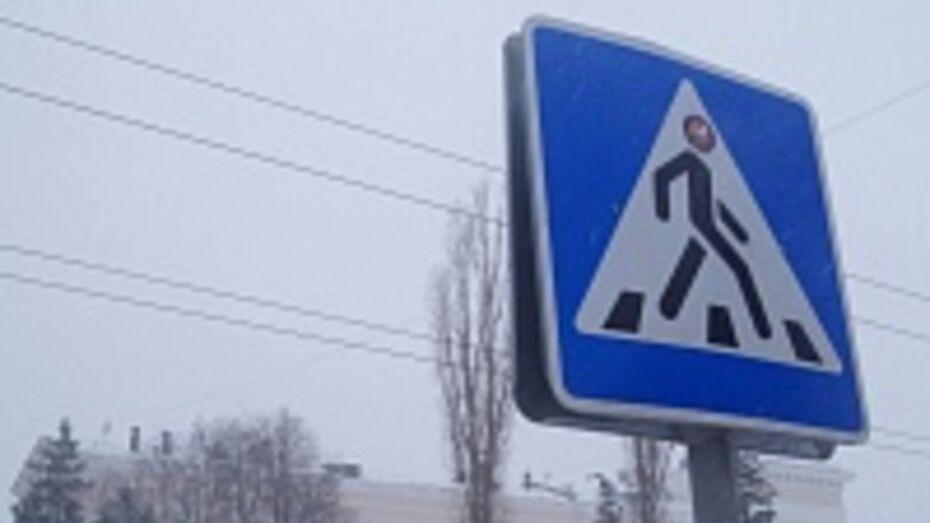 В Воронеже на улице Домостроителей «ВАЗ» сбил 48-летнего горожанина