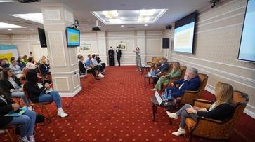 В Воронеже впервые прошел форум корпоративного волонтерства