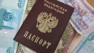 Под Воронежем на мужчину «повесили» кредит по ксерокопии паспорта