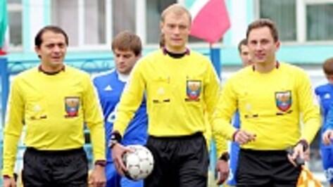 Арбитры из Воронежа рассудят «Арсенал» и «Мордовию», а также «Спартак» и «Ангушт»