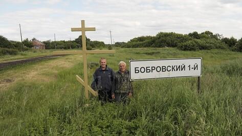 Заброшенные хутора: как пустеют воронежские деревни. Бобровский 1-й