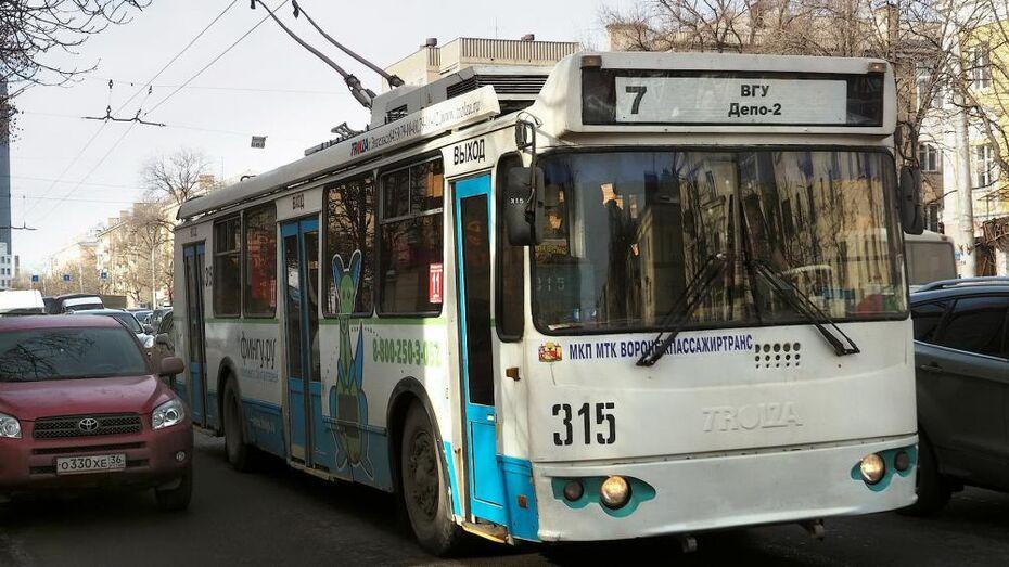 Два троллейбусных маршрута в Воронеже приостановят до конца года