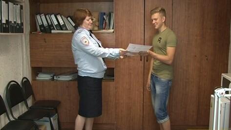 Воронежские полицейские вручили первую памятку о безопасном селфи продвинутому руферу