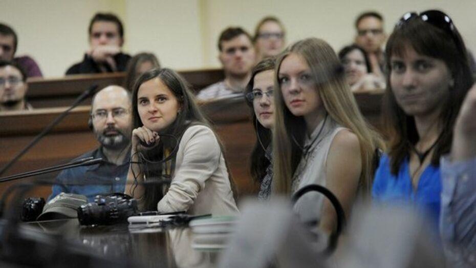 Международная конференция IT NonStop пройдет в Воронеже
