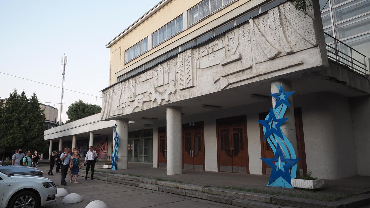Легенды Воронежа. ДК 50-летия Октября