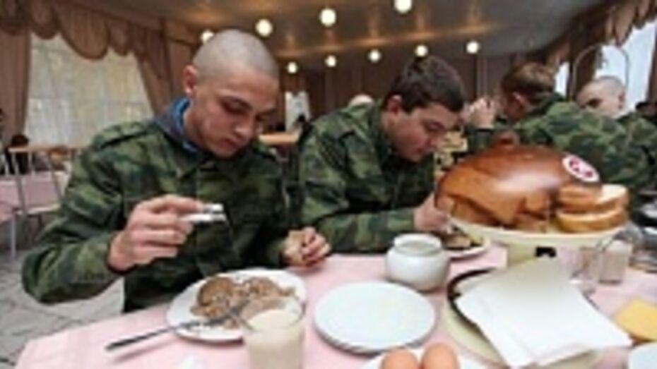 В Воронеже докормят 75 призывников с дефицитом веса