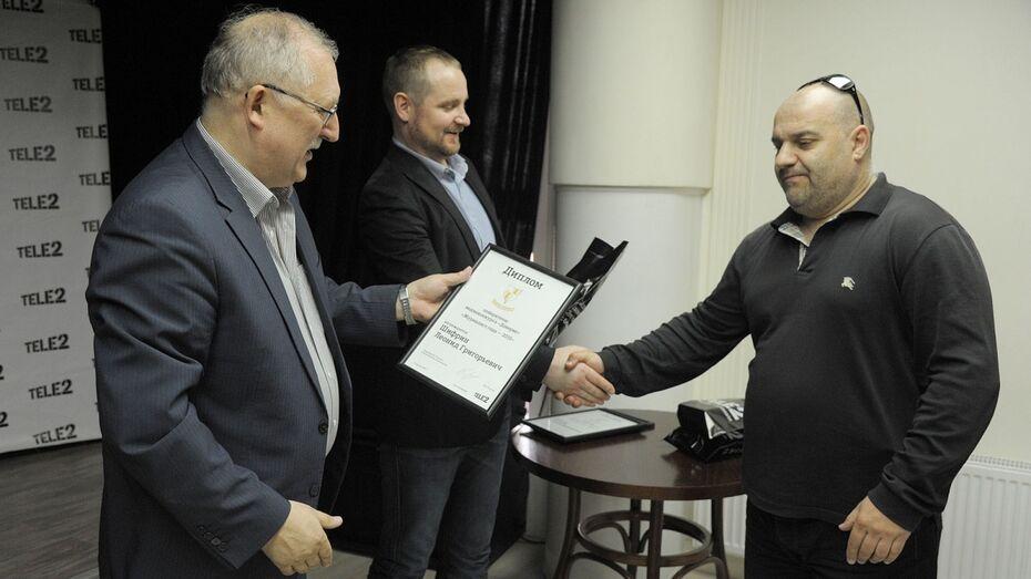 Журналисты РИА «Воронеж» победили в медиаконкурсе «Доверие»