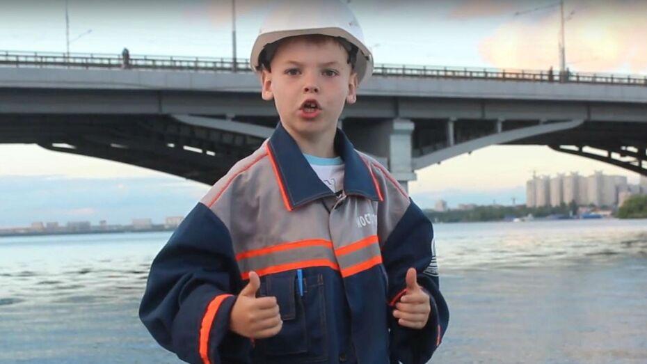 Мальчик из Воронежа получил спецприз конкурса стихотворений про Крымский мост