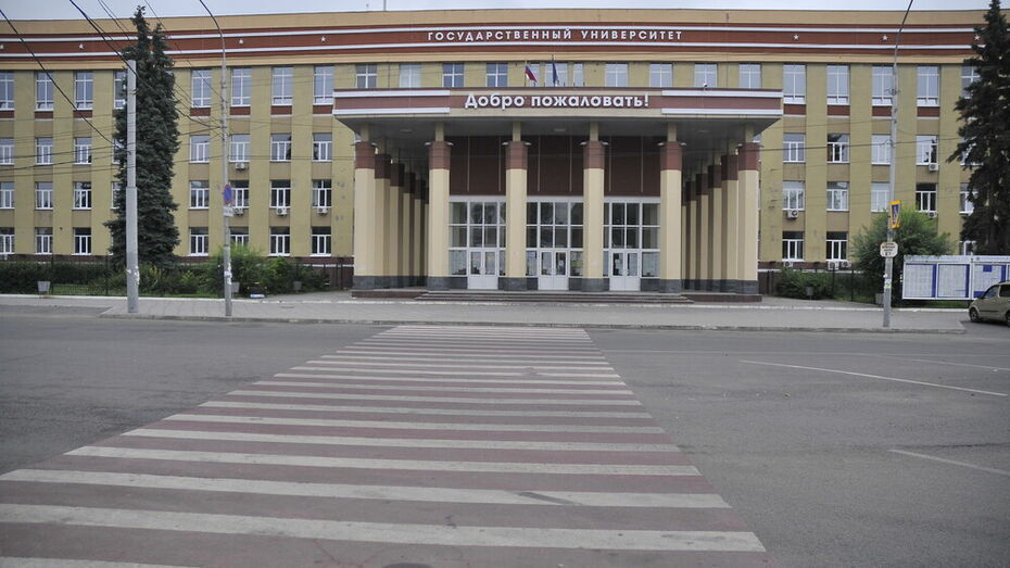 Воронежский госуниверситет объединится с вузами Курска для экспериментальных разработок