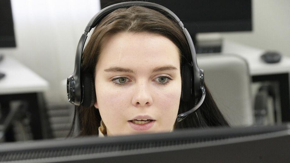 Воронежских учителей поощрят за использование возможностей онлайн-обучения