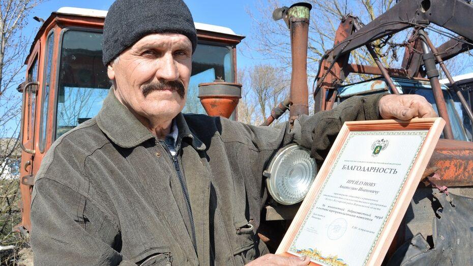 Богучарский тракторист получил награду Минсельхоза