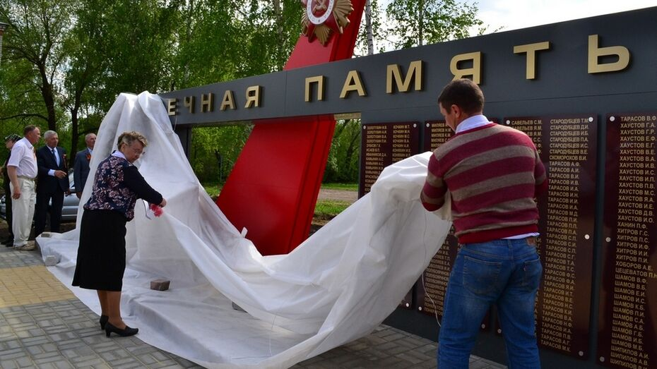 В грибановском селе открыли мемориал погибшим землякам