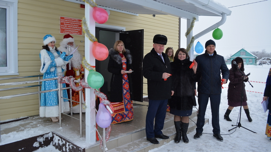 В воробьевском селе Солонцы открыли новый фельдшерско-акушерский пункт