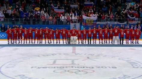 На хоккейном финале Олимпиады развернули флаг с надписью «Воронеж»
